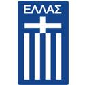 希腊(U21)