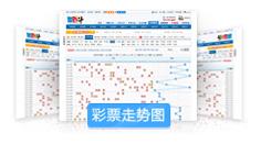 重庆11选5走势图
