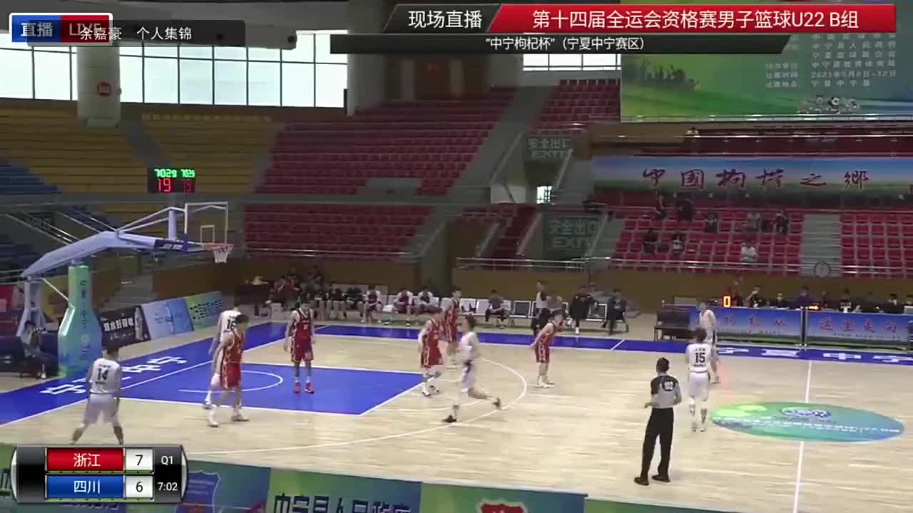 中国男篮内线的未来?余嘉豪全运会对阵四川狂砍25+12